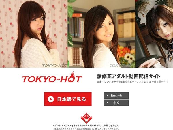 Free Tokyo-hot.com User And Pass
