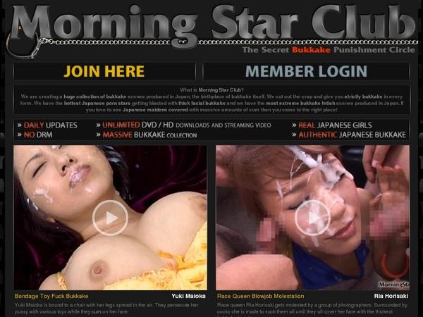 New Morning Star Club Promo Code